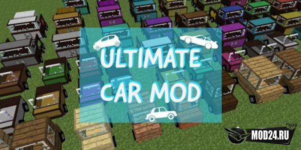 Превью Ultimate Car [1.15.2]