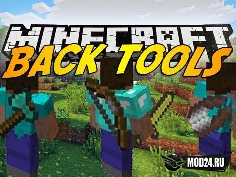 Back Tools [1.15.2]