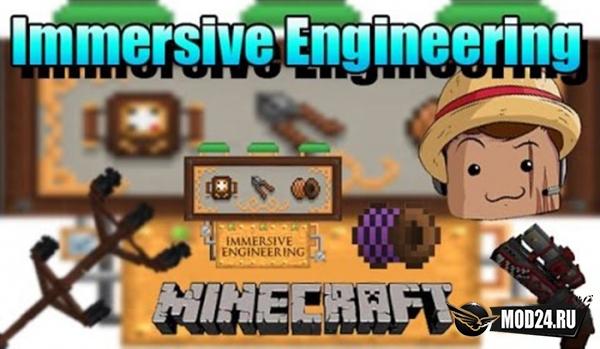 Превью Immersive Engineering [1.15.2]