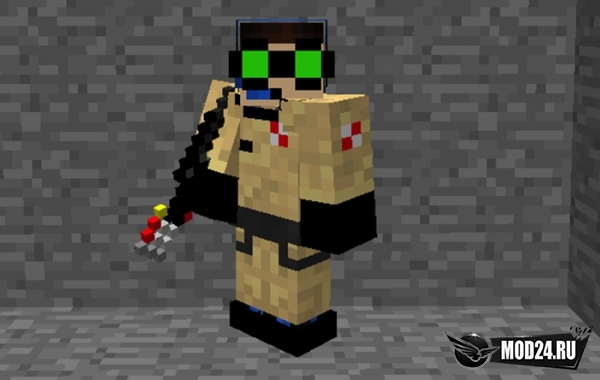 Ghostbusters [1.7.10]