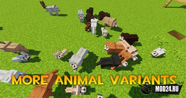 Превью More Animal Variants [1.15.2]