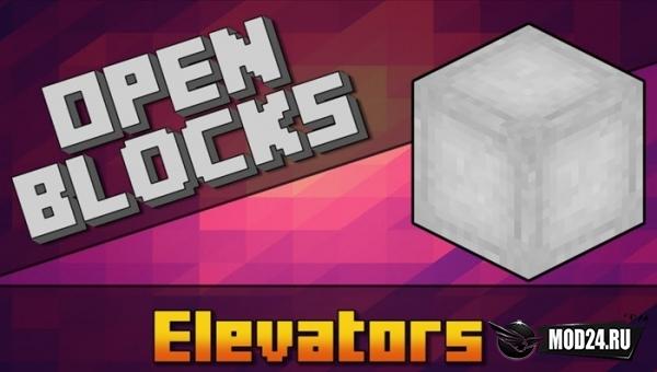 Превью OpenBlocks Elevator [1.16.1]