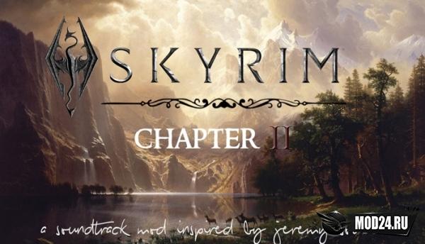 Новая музыка - Chapter II