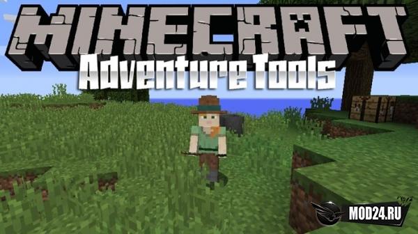 Превью Adventure Tools [1.16.1]