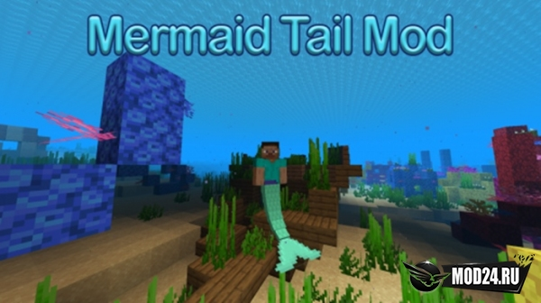 Превью Mermaid Tail [1.16.1]
