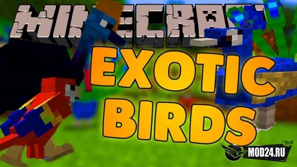 Exotic Birds [1.15.2]