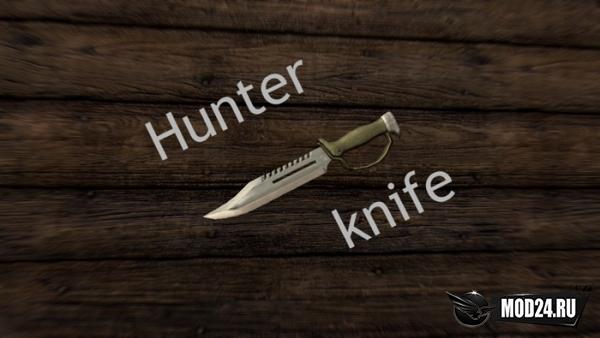 Охотничий нож